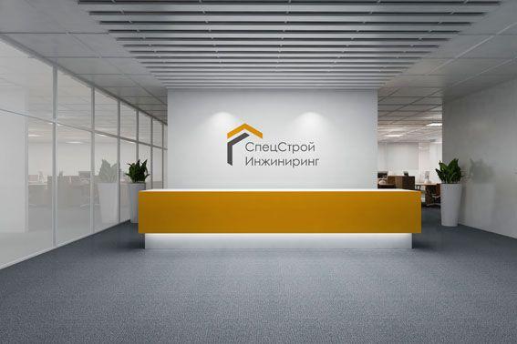 Логотип для строительной компании - дизайнер Pro-Olga
