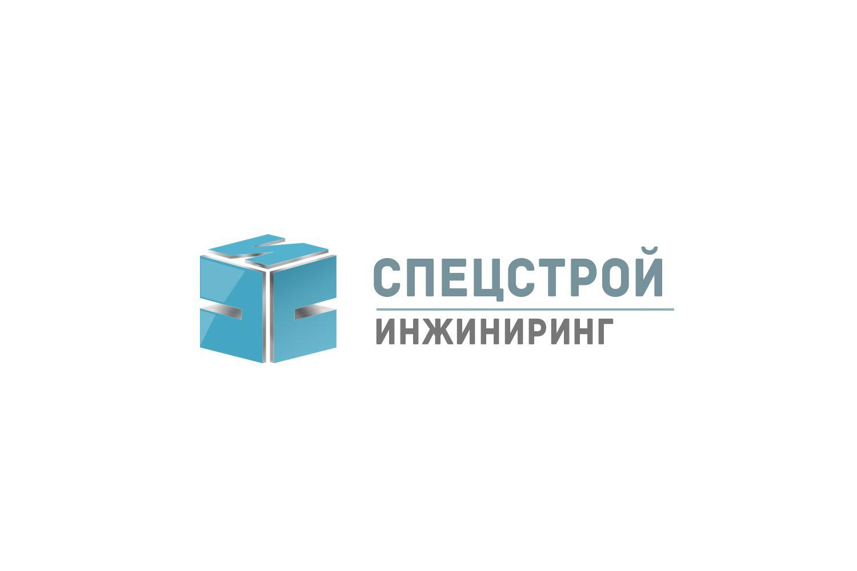 Логотип для строительной компании - дизайнер seniordesigner