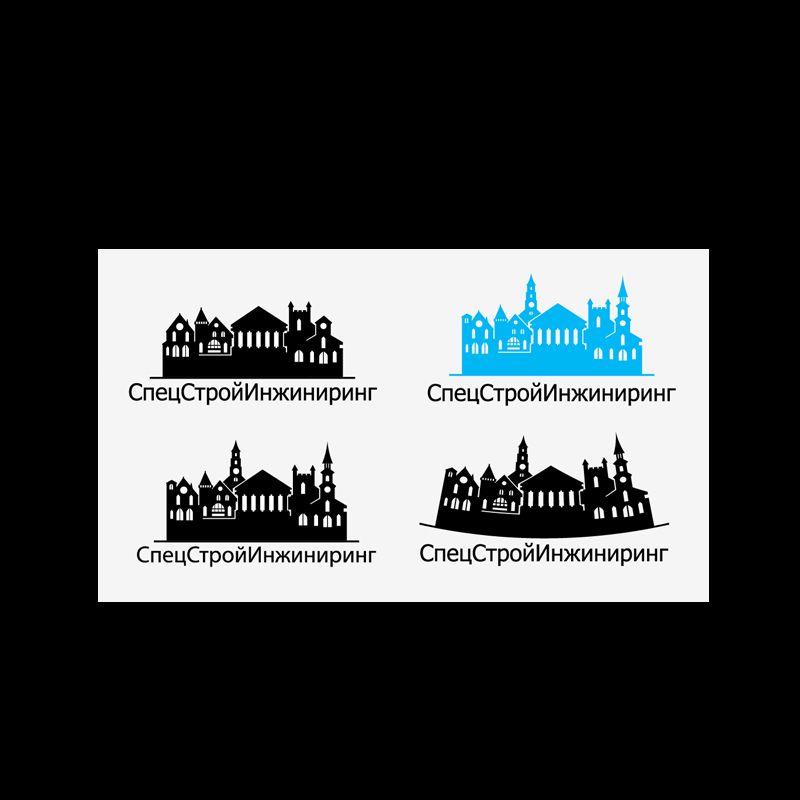 Логотип для строительной компании - дизайнер andr-shtolz