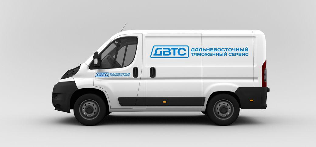 Логотип знак фирменные цвета для компании ДВТС   - дизайнер Alexey_SNG