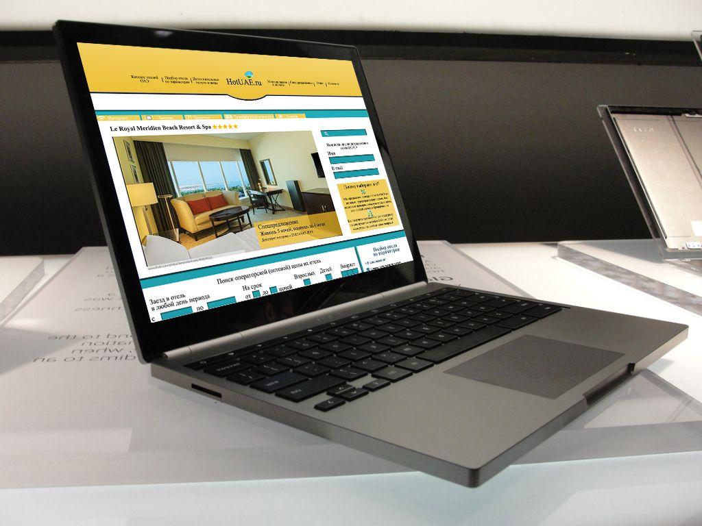Страница сайта по продаже проживания в отеле - дизайнер levit-as