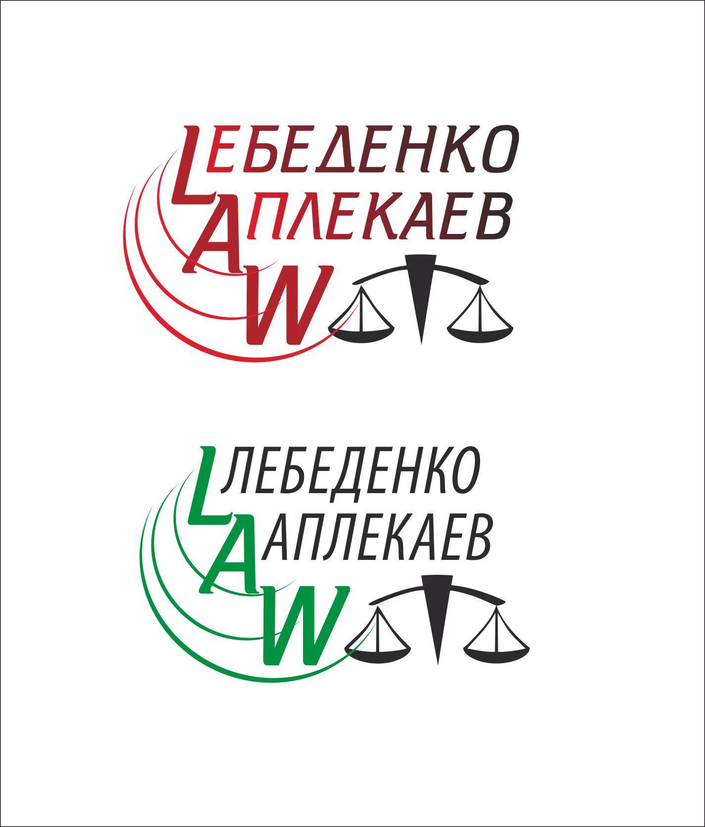Логотип для юридической компании - дизайнер polehin83