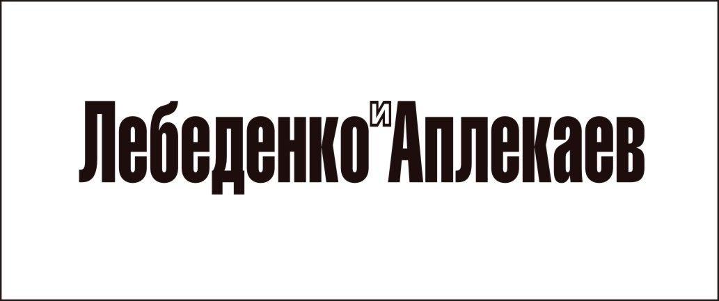 Логотип для юридической компании - дизайнер managaz