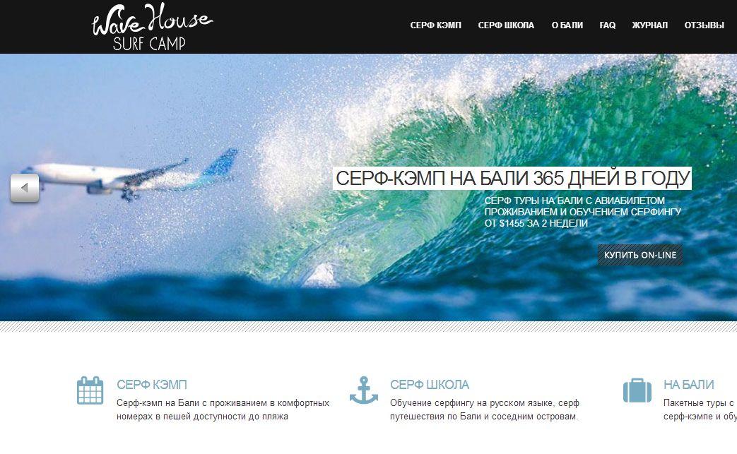 Редизайн логотипа для серф-кэмпа на Бали - дизайнер Krupicki