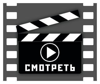Создание баннера - дизайнер krotovruslan