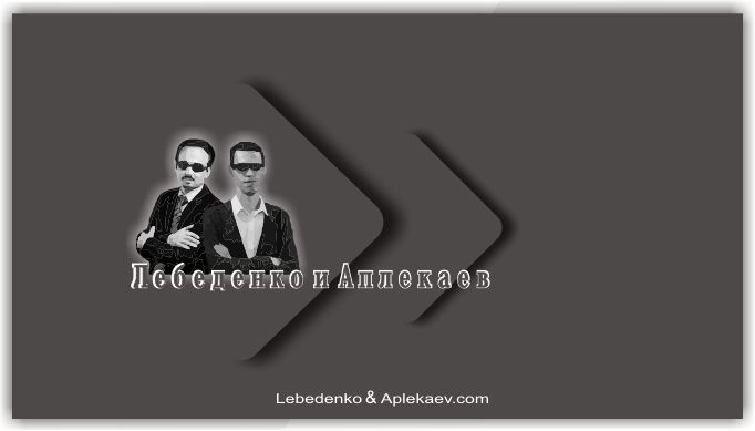 Логотип для юридической компании - дизайнер markosov