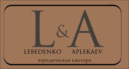 Логотип для юридической компании - дизайнер WRybka