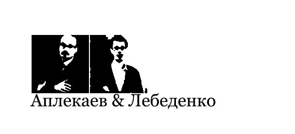 Логотип для юридической компании - дизайнер zeykandeveloper
