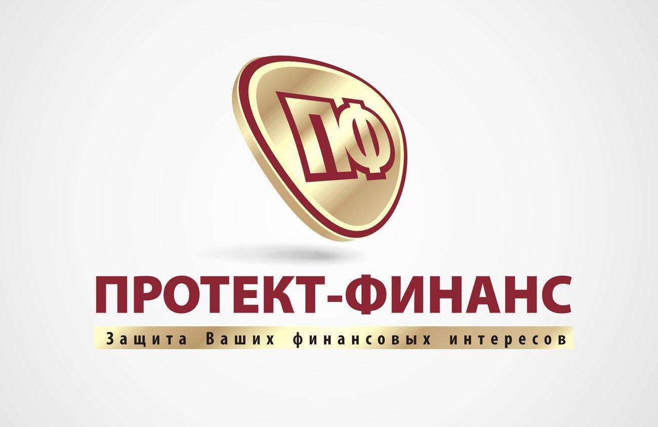 Фирм.стиль для ООО МФО «Протект Финанс» - дизайнер Zheravin