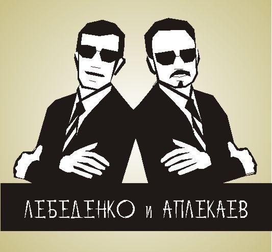 Логотип для юридической компании - дизайнер OlgaF