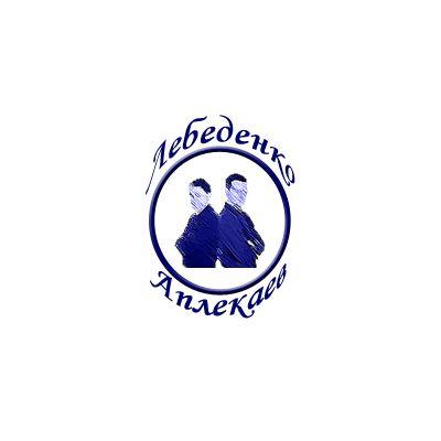 Логотип для юридической компании - дизайнер Banzay89