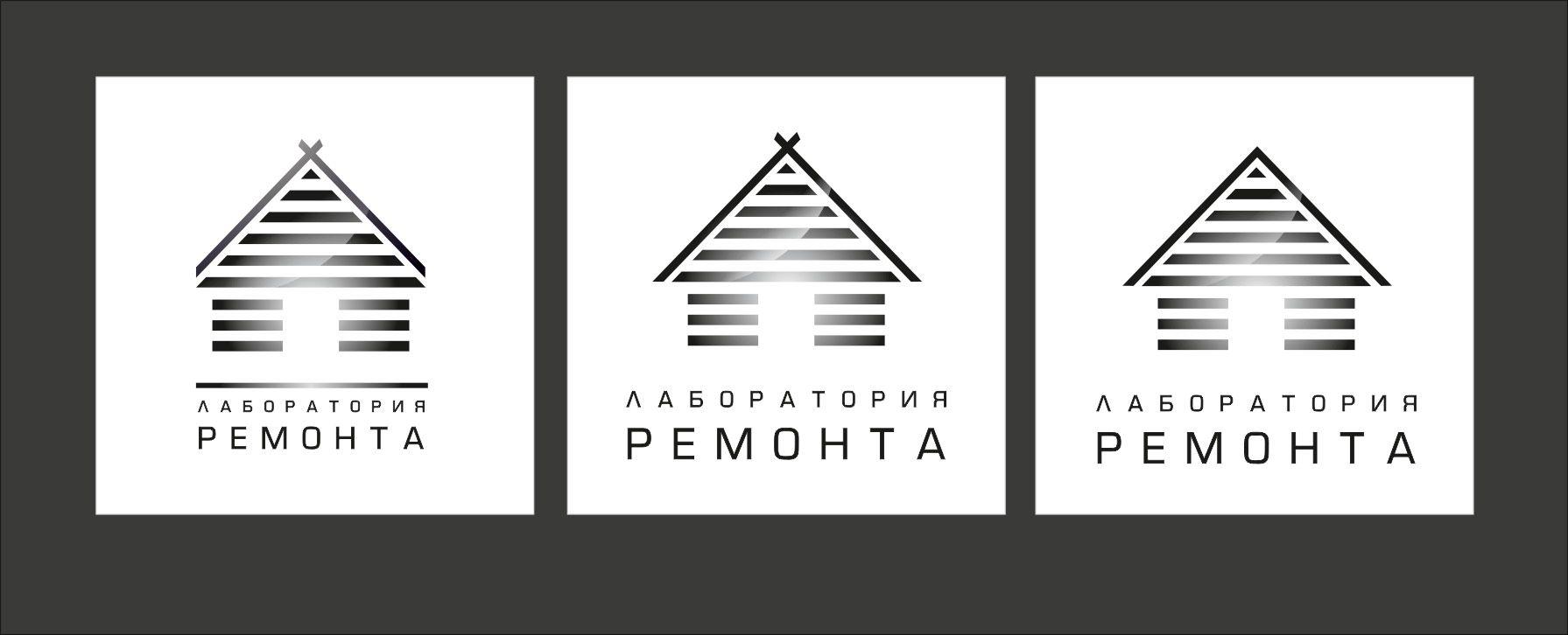 Разработка логотипа компании по ремонту и дизайну - дизайнер sunavi_ann