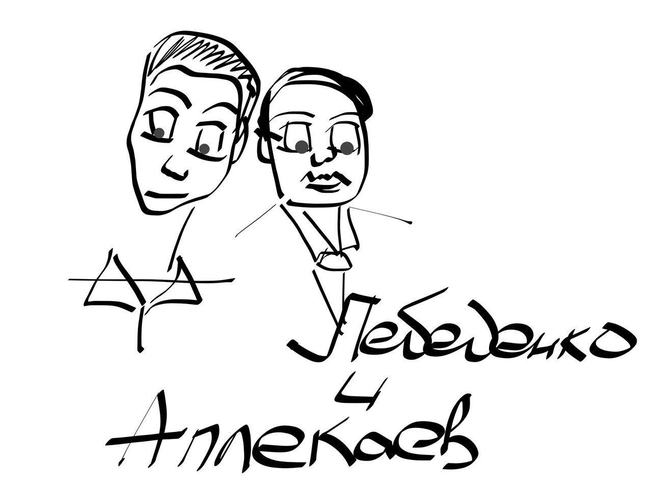 Логотип для юридической компании - дизайнер Jeanne11