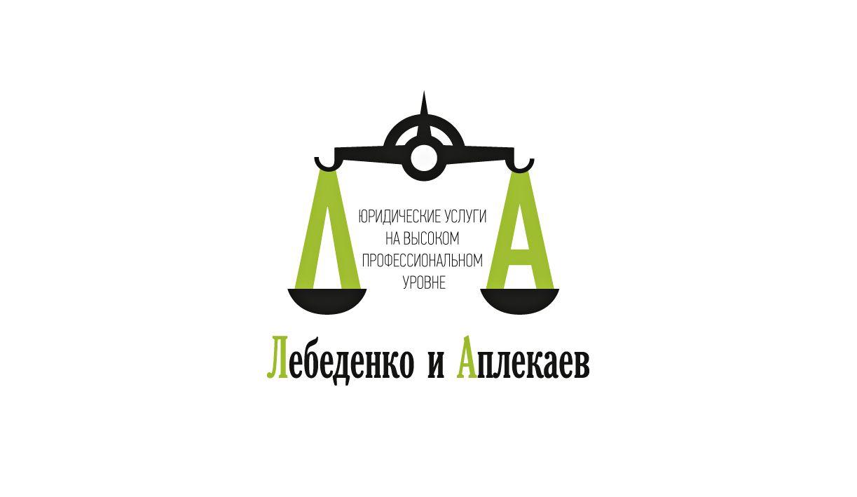 Логотип для юридической компании - дизайнер andblin61
