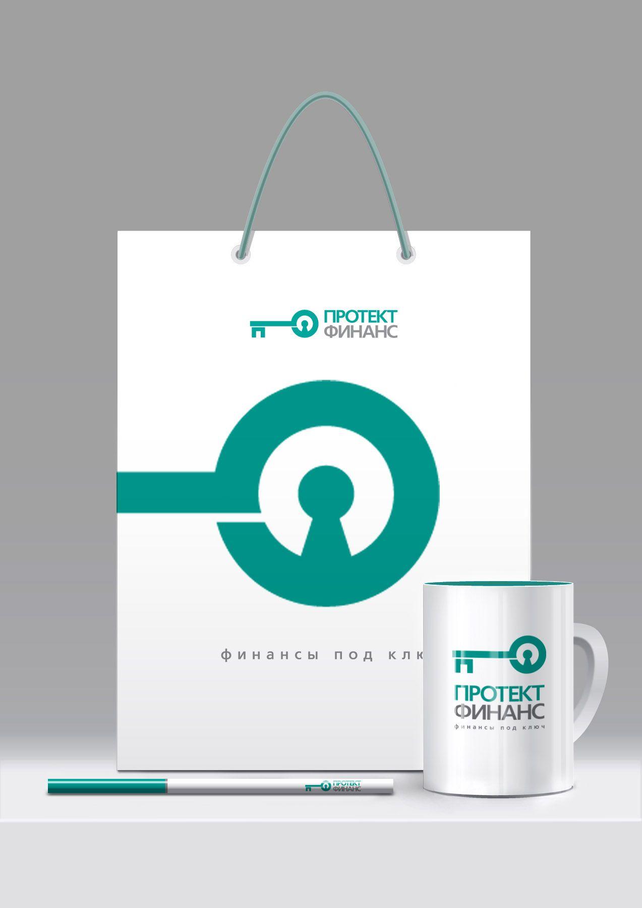 Фирм.стиль для ООО МФО «Протект Финанс» - дизайнер igor_kireyev