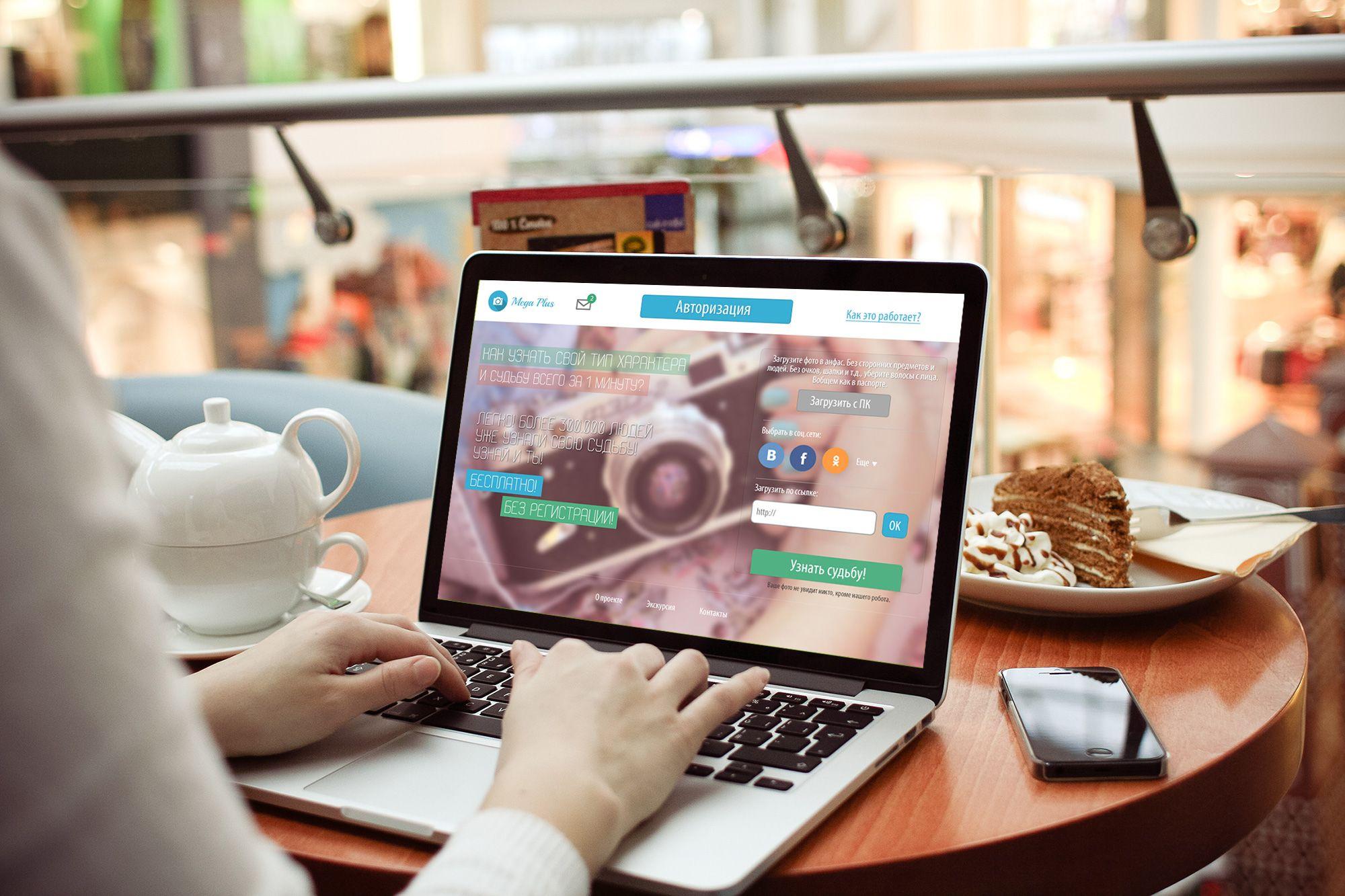 Главная/Landing page для соцсети с фотками - дизайнер Valbars