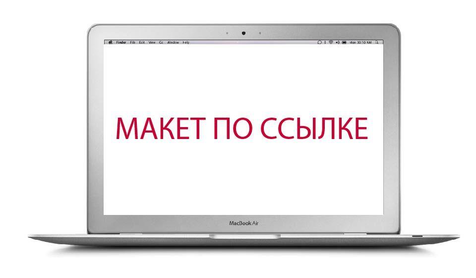 Страница сайта по продаже проживания в отеле - дизайнер montenegro2014