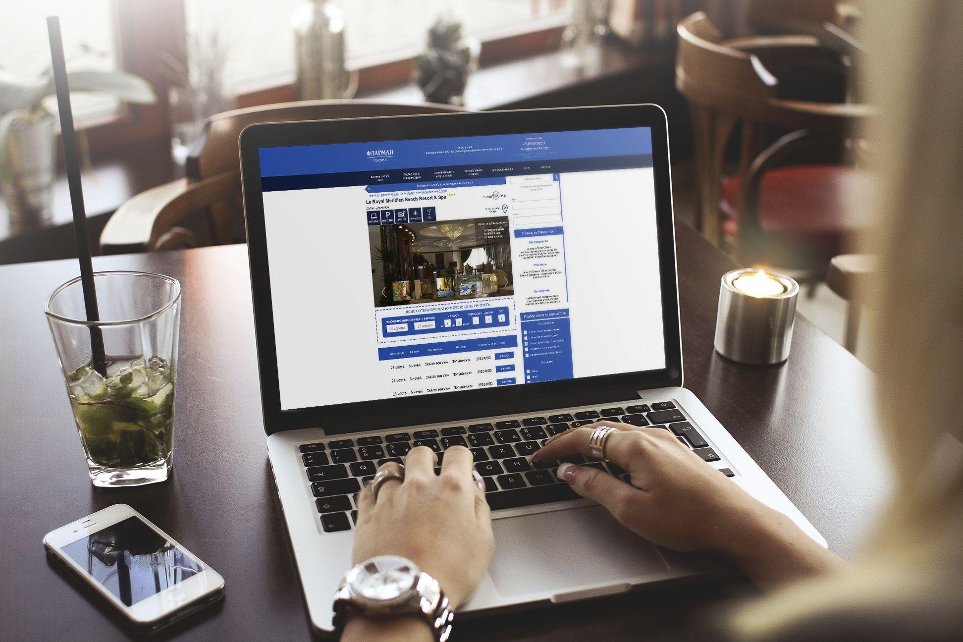 Страница сайта по продаже проживания в отеле - дизайнер Armando11