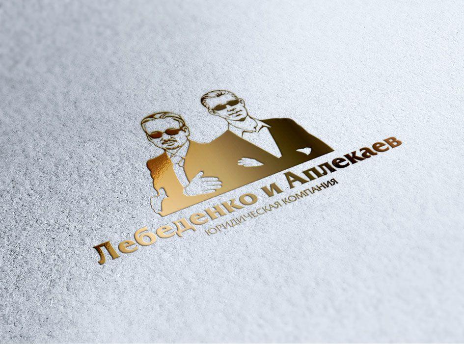 Логотип для юридической компании - дизайнер zhutol