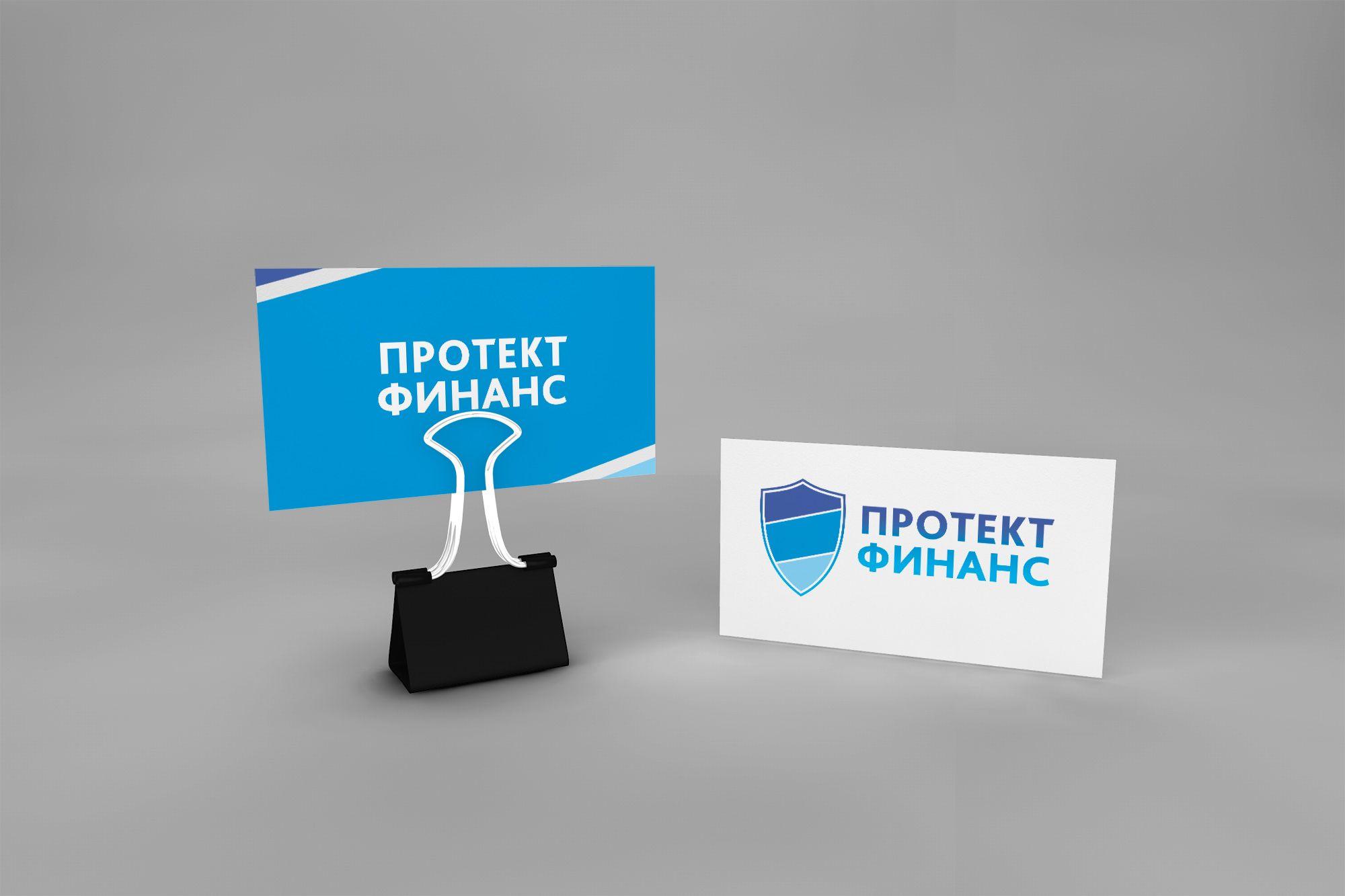 Фирм.стиль для ООО МФО «Протект Финанс» - дизайнер vision