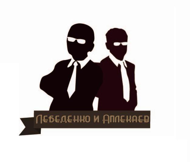 Логотип для юридической компании - дизайнер Wal_Krav_404