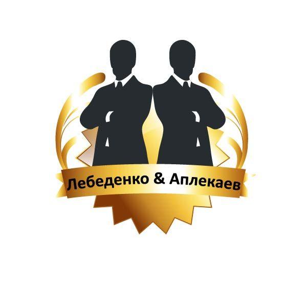 Логотип для юридической компании - дизайнер pups42