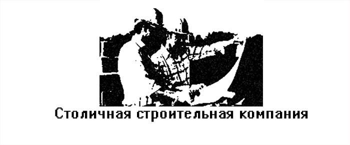 Лого и Фирменный стиль - дизайнер zeykandeveloper