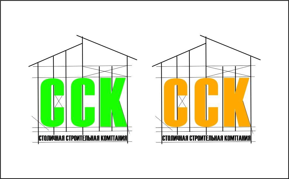 Лого и Фирменный стиль - дизайнер Krasivayav