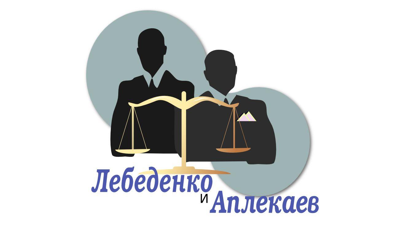 Логотип для юридической компании - дизайнер JustVic