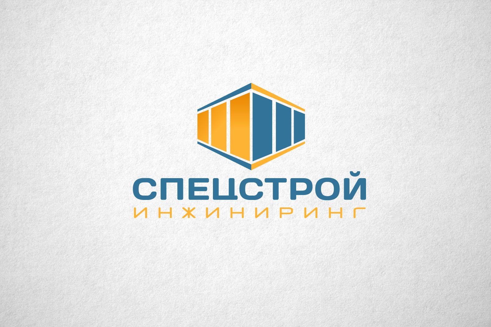 Логотип для строительной компании - дизайнер funkielevis