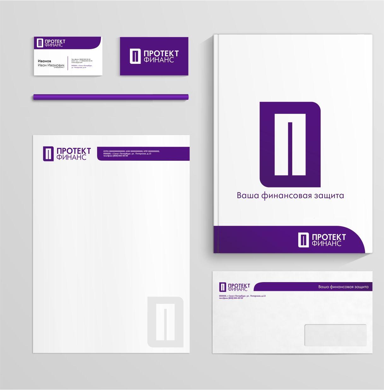 Фирм.стиль для ООО МФО «Протект Финанс» - дизайнер KylTas