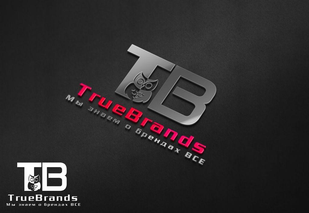 Фирменный стиль для интернет-магазина TrueBrands - дизайнер Keroberas