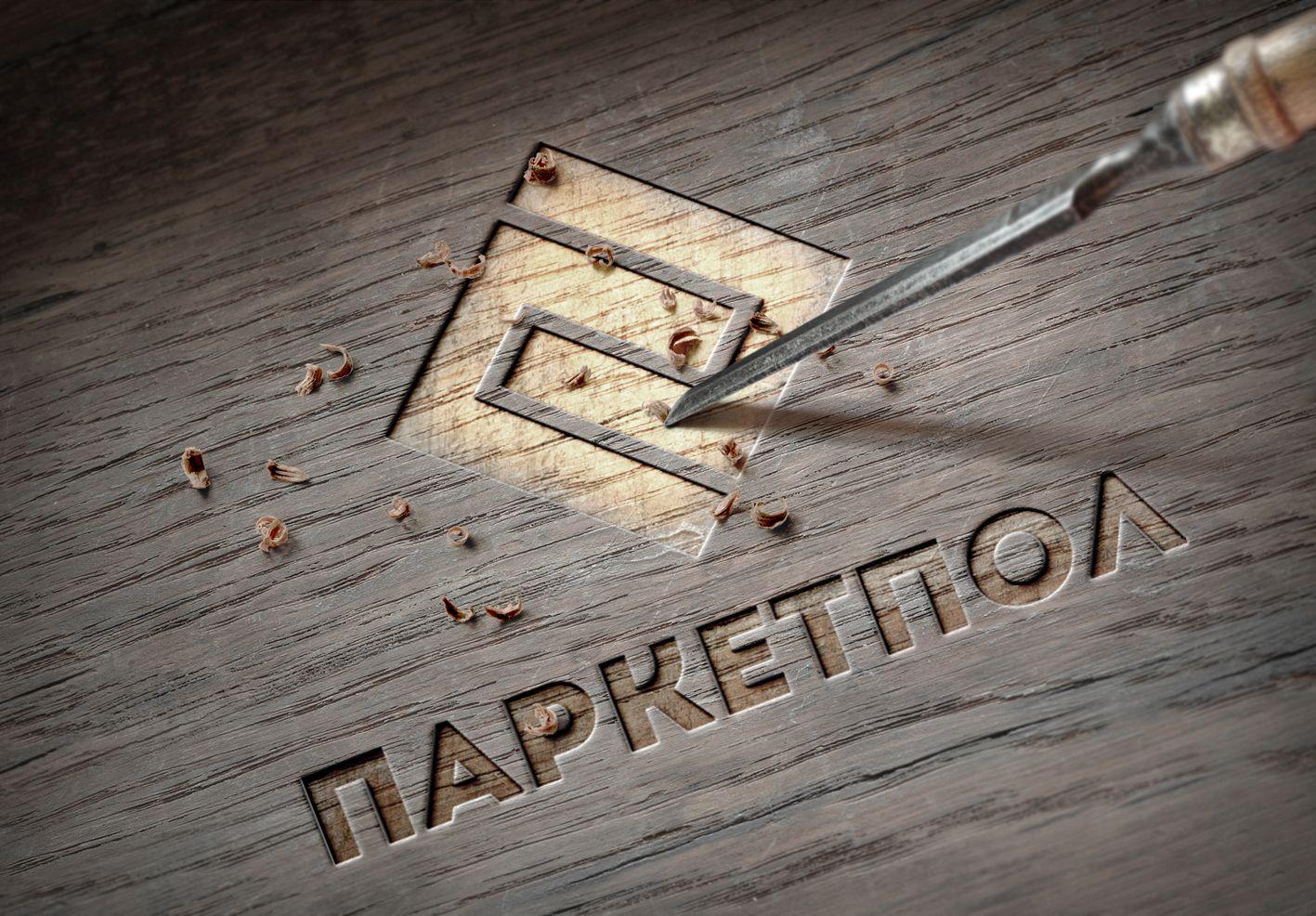 Лого и фирменный стиль компании по продаже паркета - дизайнер andyul