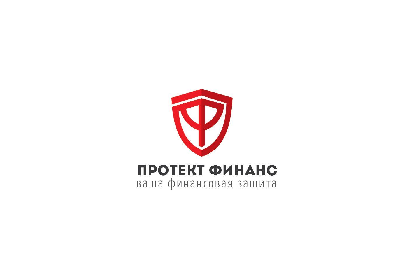 Фирм.стиль для ООО МФО «Протект Финанс» - дизайнер andyul