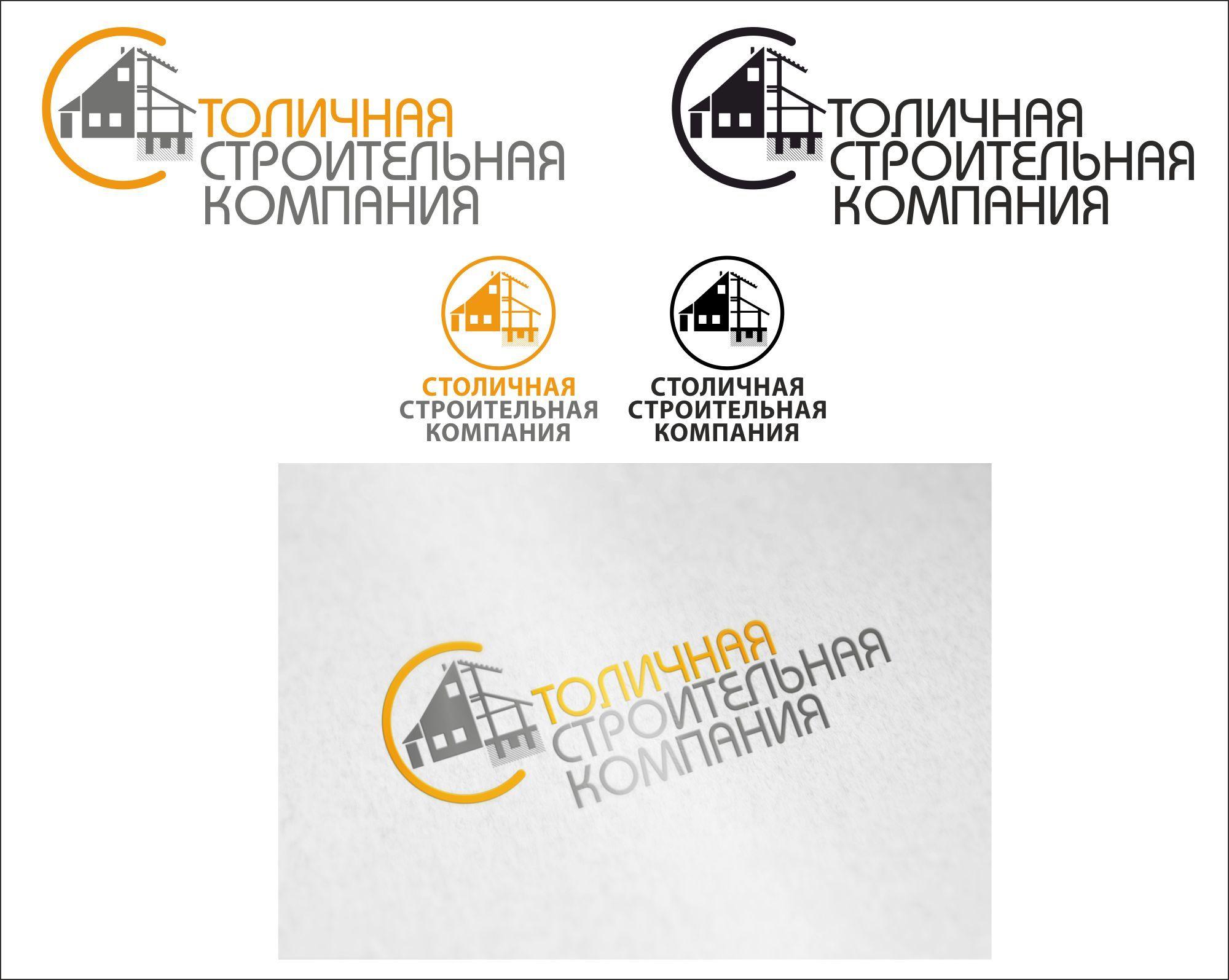Лого и Фирменный стиль - дизайнер darkbluecat