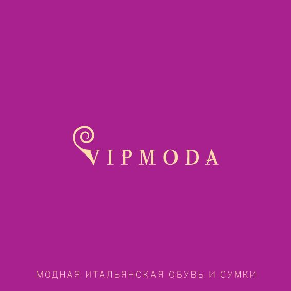 Лого и фирменный стиль компании ВИПМОДА  - дизайнер Ummmk