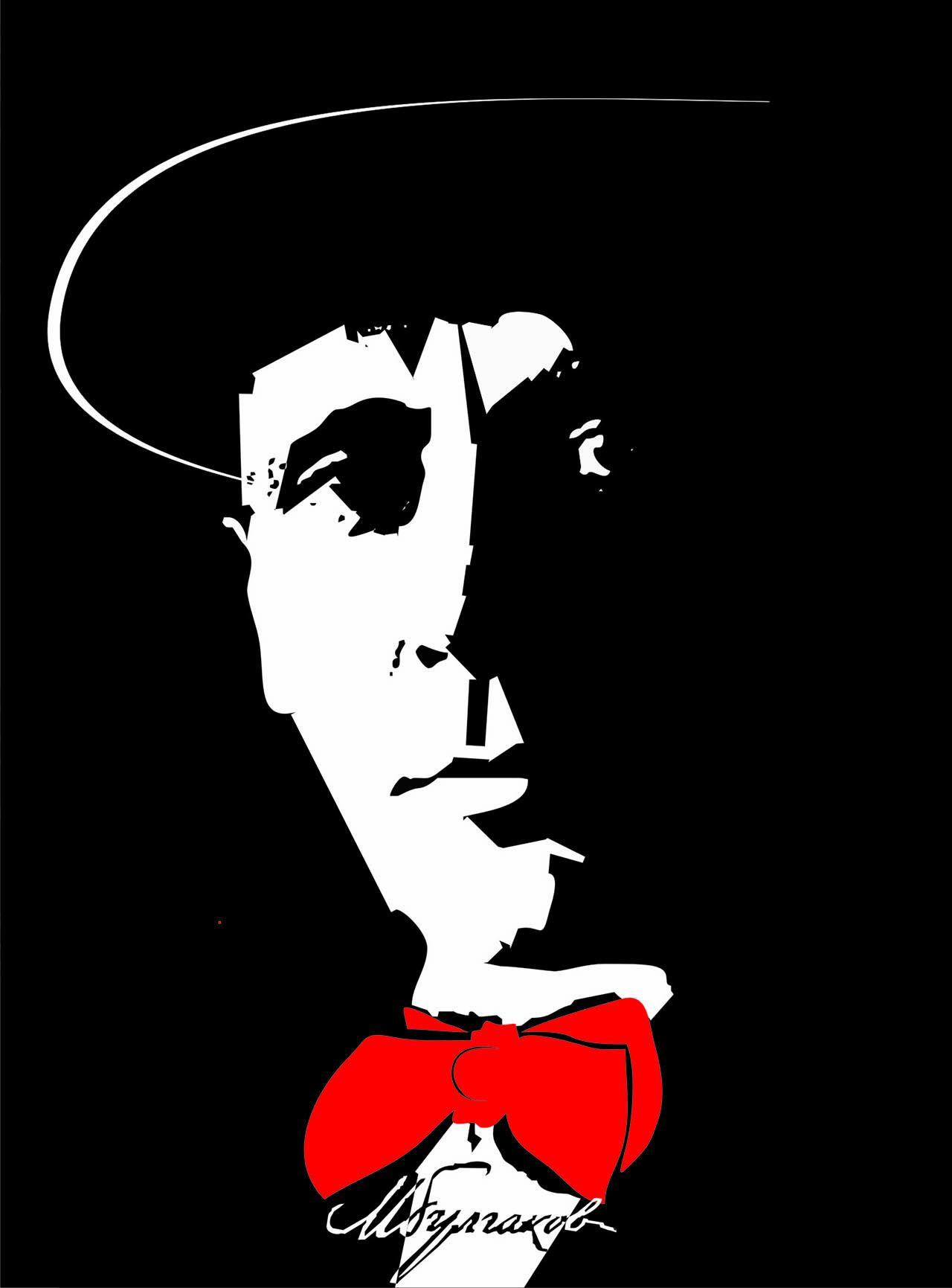 Плакат-портрет Михаила Булгакова - дизайнер vkusnyashka