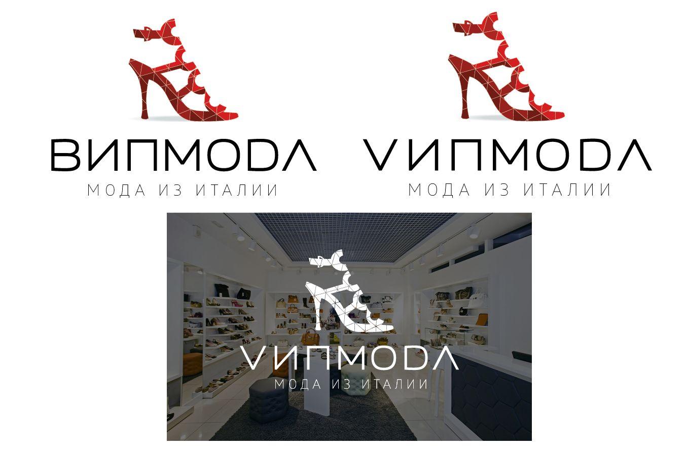 Лого и фирменный стиль компании ВИПМОДА  - дизайнер daniel79