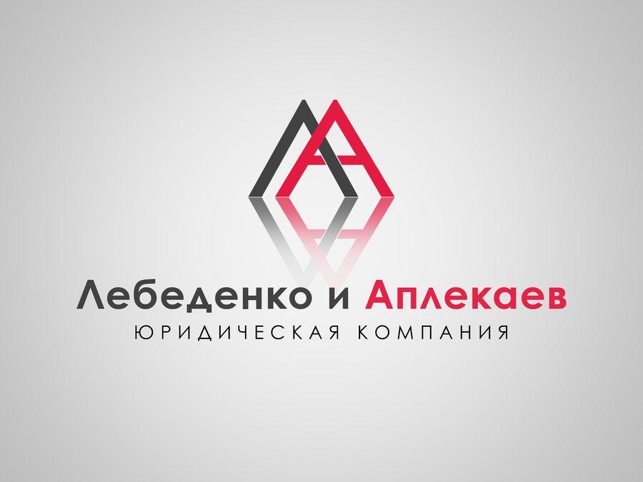 Логотип для юридической компании - дизайнер Une_fille
