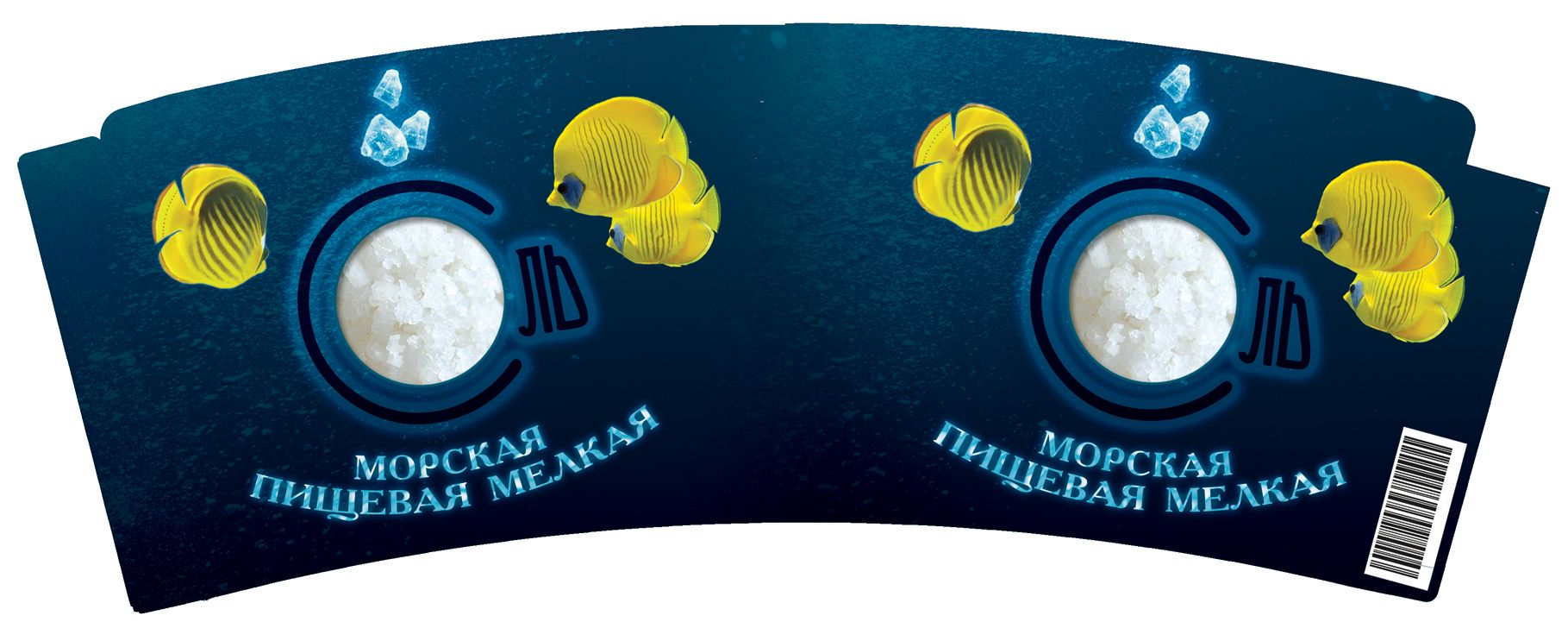 Дизайн этикетки для соли пищевой морской  - дизайнер mariasha01