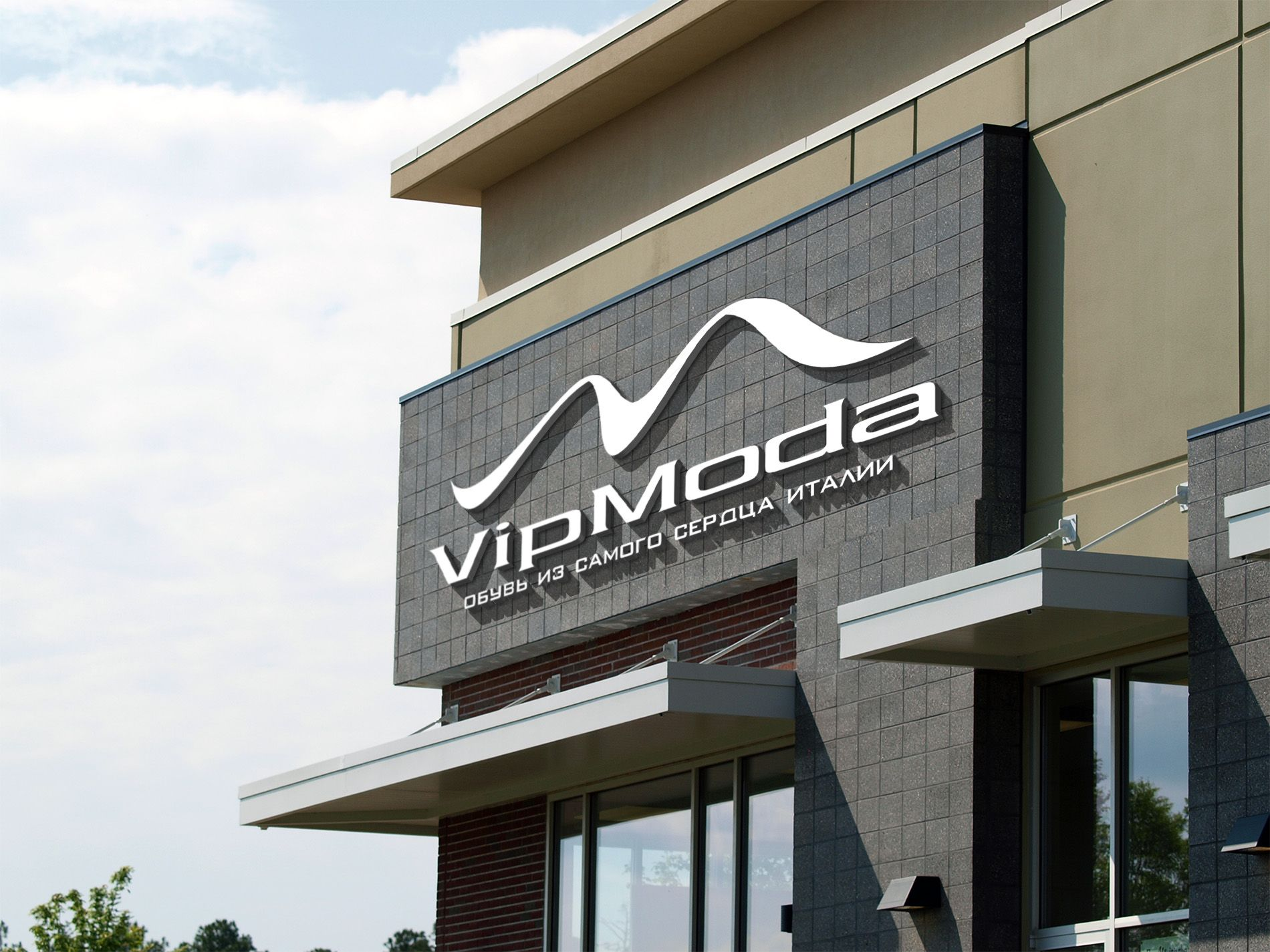 Лого и фирменный стиль компании ВИПМОДА  - дизайнер La_persona
