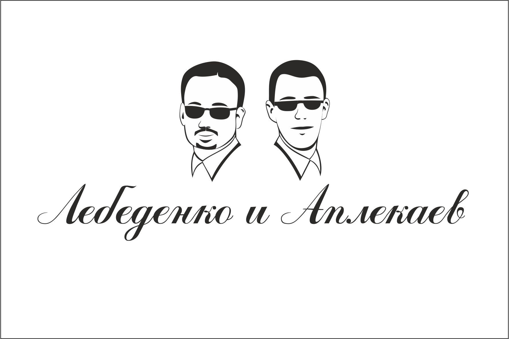 Логотип для юридической компании - дизайнер Marie