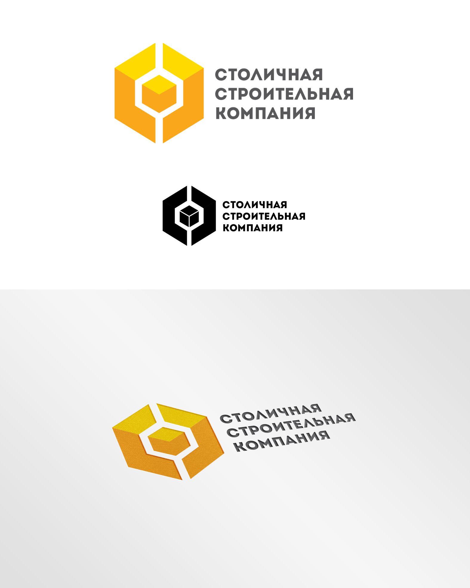 Лого и Фирменный стиль - дизайнер andyul