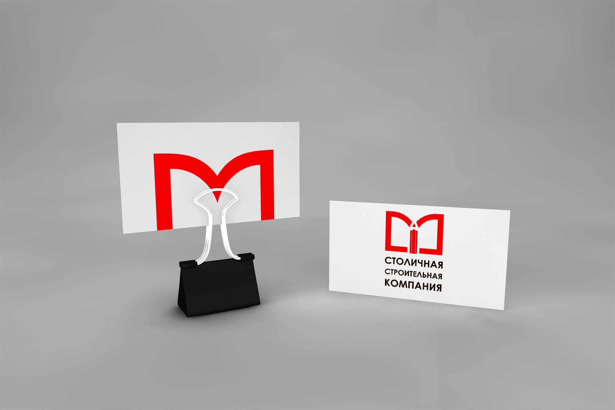 Лого и Фирменный стиль - дизайнер vision