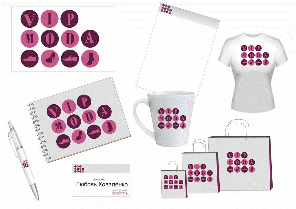 Лого и фирменный стиль компании ВИПМОДА  - дизайнер alisa2512