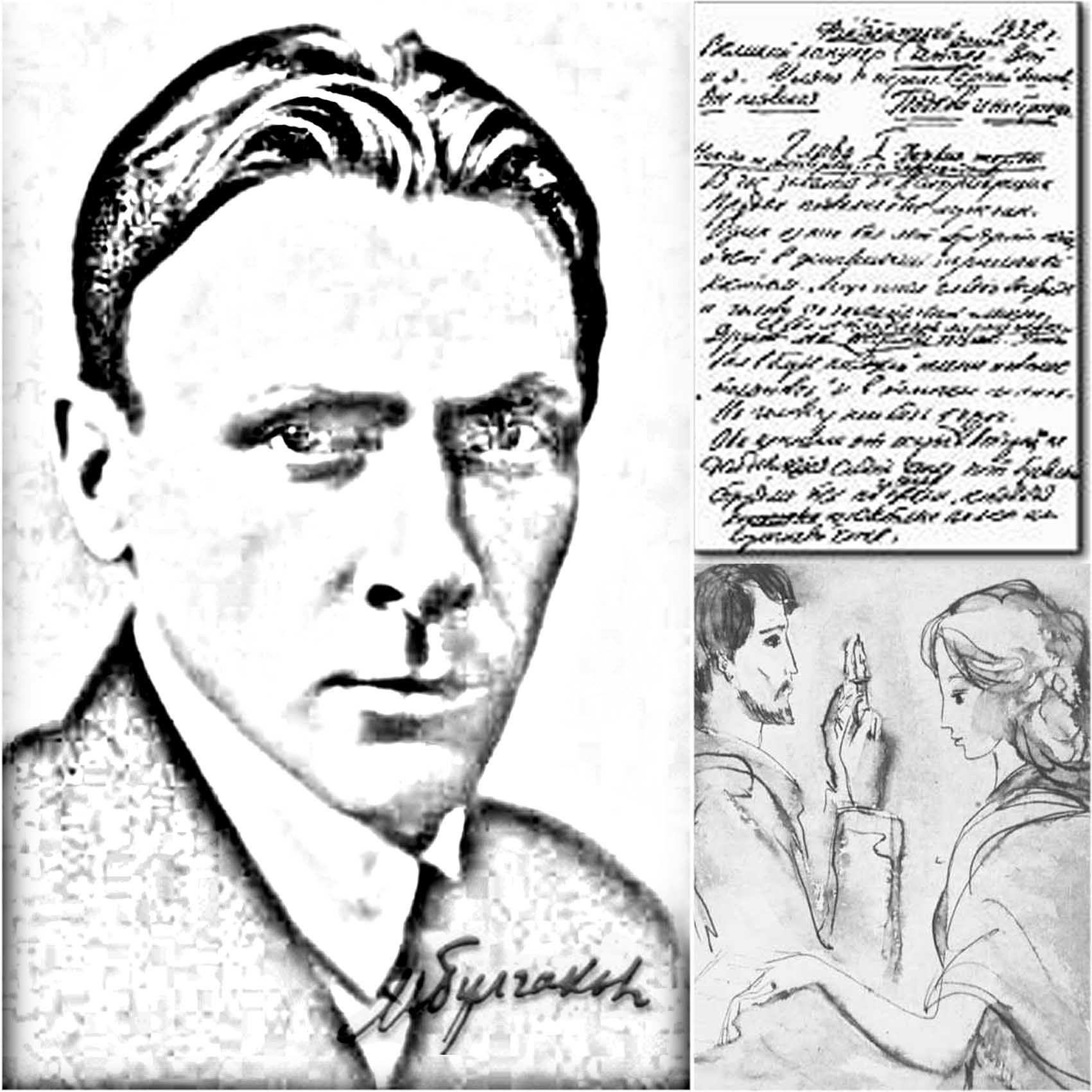 Плакат-портрет Михаила Булгакова - дизайнер arazmus555