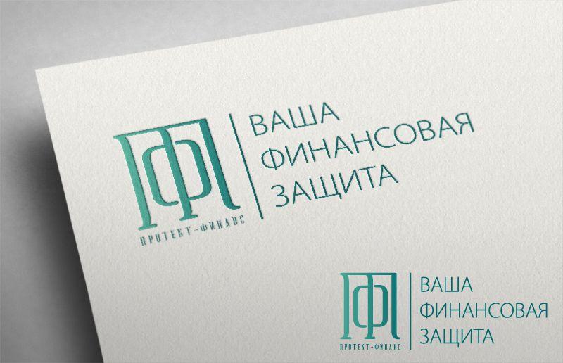 Фирм.стиль для ООО МФО «Протект Финанс» - дизайнер a_slowik