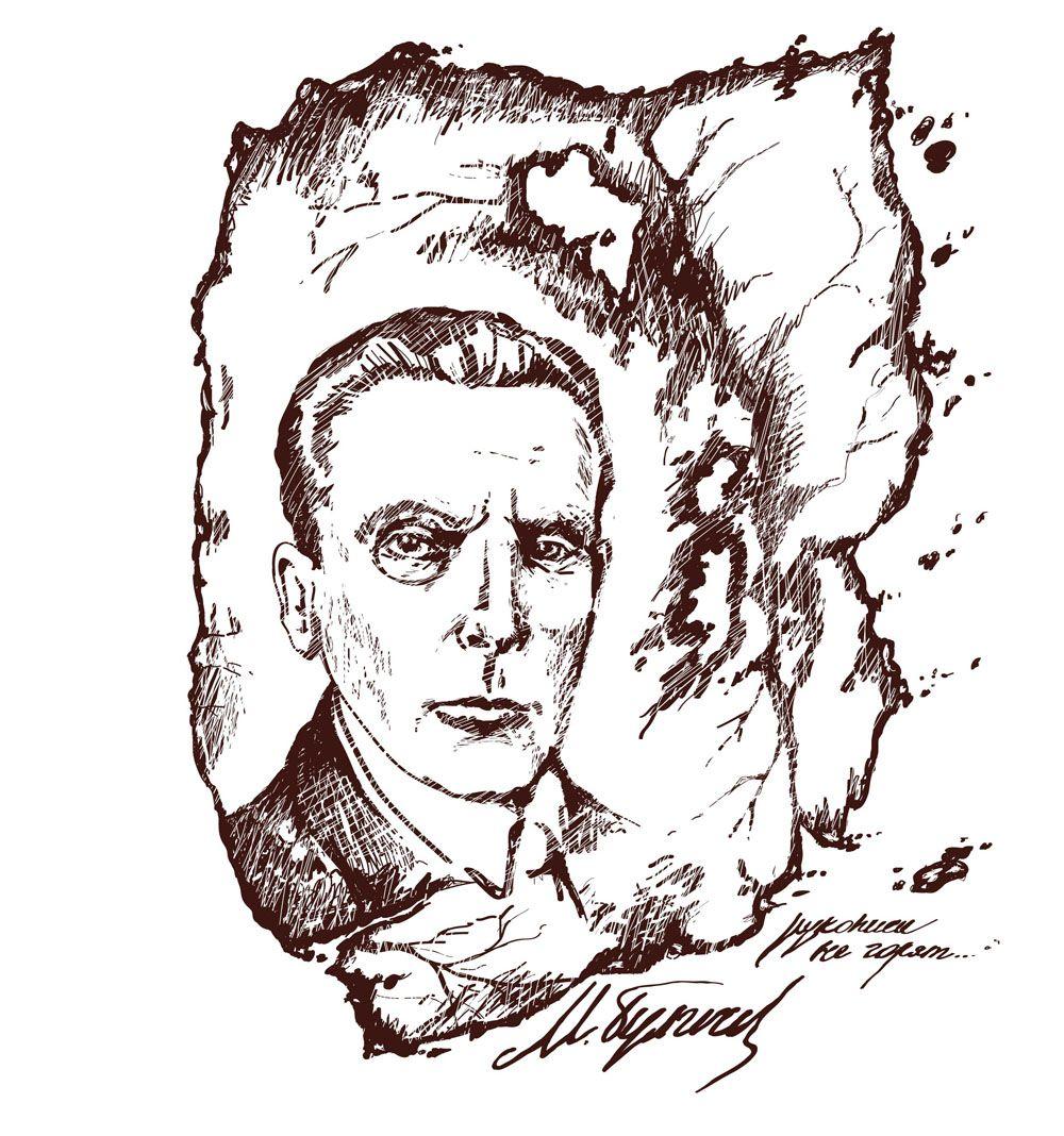 Плакат-портрет Михаила Булгакова - дизайнер marina_ch_78