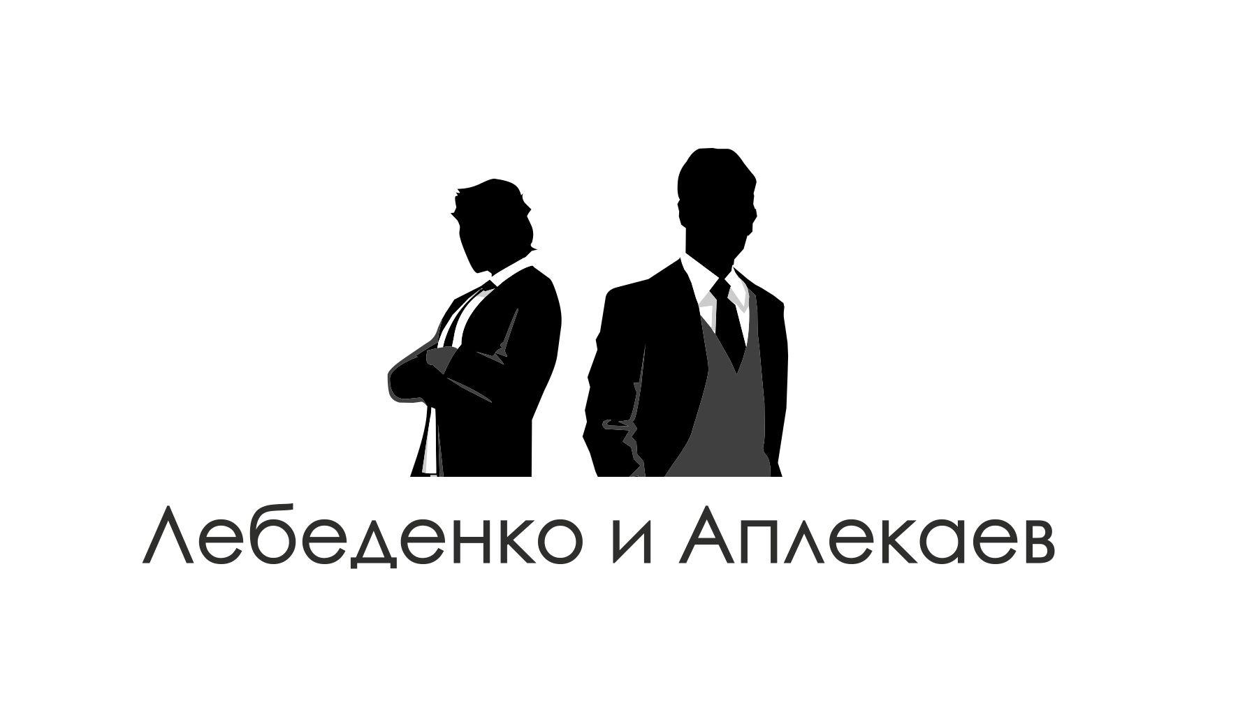 Логотип для юридической компании - дизайнер Bes55ter
