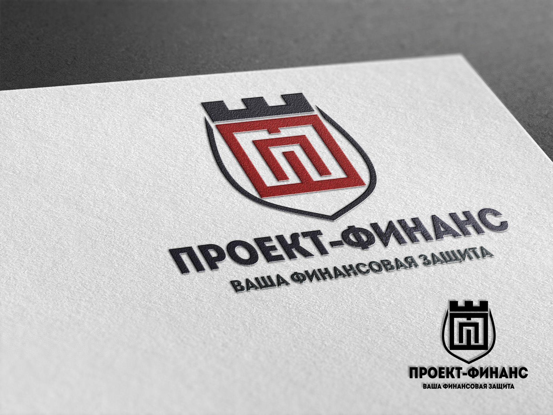 Фирм.стиль для ООО МФО «Протект Финанс» - дизайнер La_persona